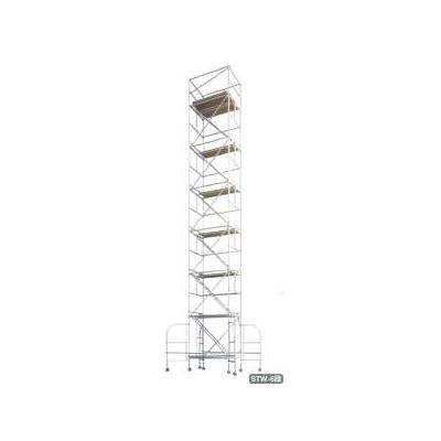 長谷川工業 アルミ製 高所作業台 ライトタワーステアウェイ STW-6 [送料別途お見積り]