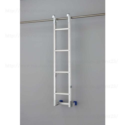長谷川工業 アルミ垂直はしご LR-125 [個人宅配送不可]