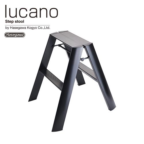 長谷川工業 ルカーノ(lucano) 2-step ML2.0-2(BK) 2段 ブラック 耐荷重100kg
