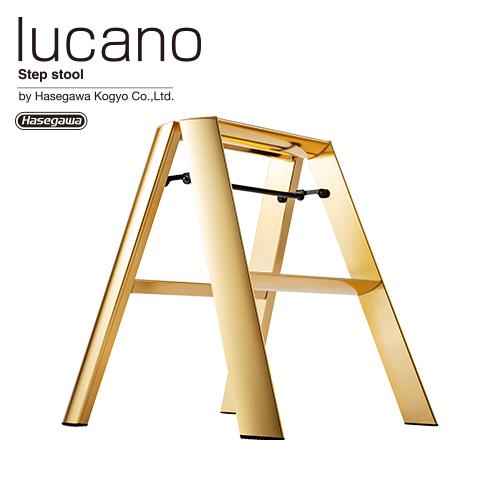 長谷川工業 ルカーノ(lucano) 2-step ML2.0-2J(GD) 2段 ゴールド 耐荷重100kg