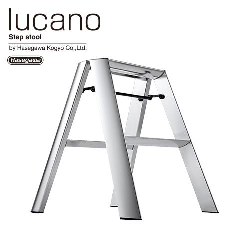 長谷川工業 ルカーノ(lucano) 2-step ML2.0-2J(SI) 2段 シルバー 耐荷重100kg