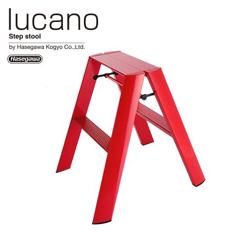 長谷川工業 ルカーノ(lucano) 2-step ML2.0-2(RD) 2段 レッド 耐荷重100kg