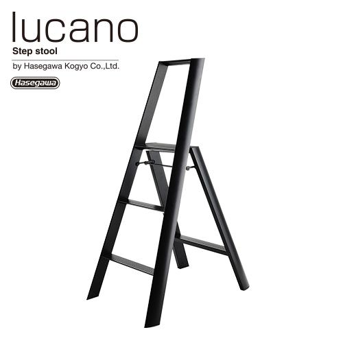 長谷川工業 ルカーノ(lucano) 3-step ML2.0-3(BK) 3段 ブラック 耐荷重100kg
