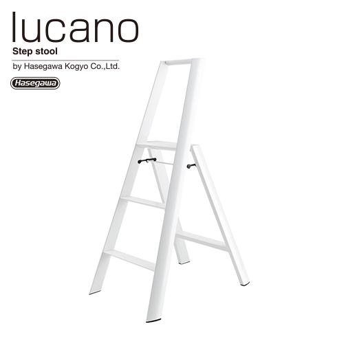 長谷川工業 ルカーノ(lucano) 3-step ML2.0-3(WH) 3段 ホワイト 耐荷重100kg