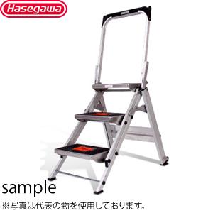 長谷川工業 アルミセーフティーステップ LG-10510B 伸縮式折りたたみ作業台 [個人宅配送不可]