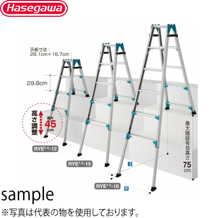 Hasegawa Industrial Aluminum Stair Ladder Combination Leg Telescoping  Ladders RYE1.0 18