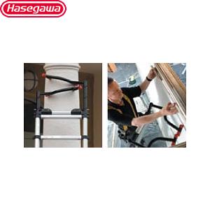 長谷川工業 テレスコピックラダーHPS用オプション トップサポート TSH 2本1セット [個人宅配送不可]