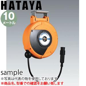 ハタヤ エヤーマック2 ADT2-103