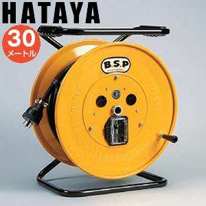 ハタヤ 大型リール BSP-335M