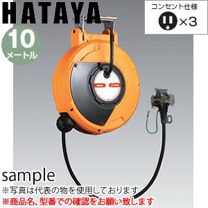 ハタヤ コードマック2 CDS2-B101TK