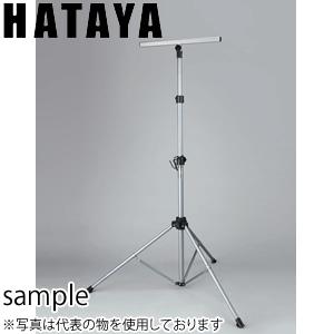 ハタヤ ハイハイスタンド CHA-4
