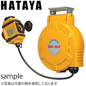 ハタヤ コードマックL CLD-152M