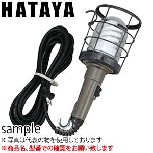 ハタヤ 防雨型ハンドランプ CWF-10H