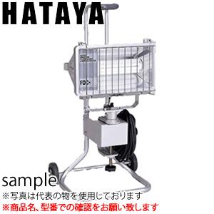 ハタヤ ブライトンライト FDC-10K