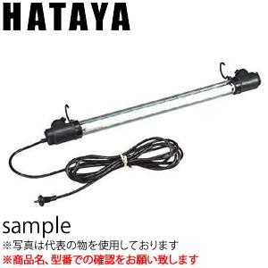 ハタヤ フローレンライト FFW-5