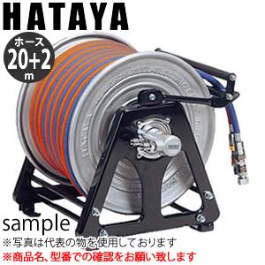 ハタヤ ガスリール GDX-20 ツインホース20m
