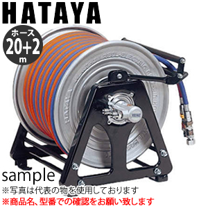 ハタヤ ガスリール GDX-20Z ツインホース20m 逆火防止器付