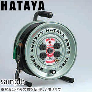 ハタヤ スーパーサンデーリール GV-301KS 30mコードリール