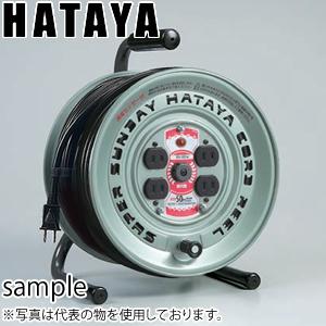 ハタヤ スーパーサンデーリール GV-50 50mコードリール