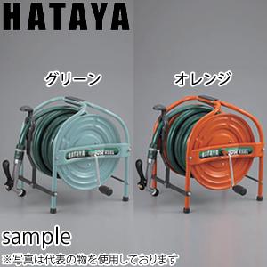 ハタヤ テツノホースリール HSA-20N