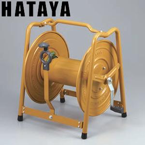 ハタヤ 大型業務用ホースリール LBF-0N