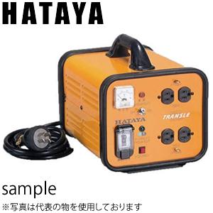 ハタヤ 降圧型変圧器 トランスル LV-02B 2kVA ダウントランス 200V⇒100V/115V