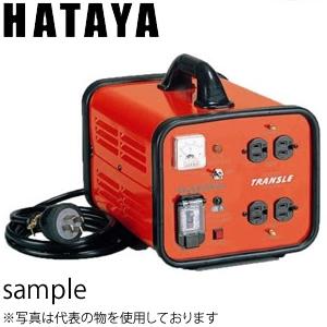 ハタヤ 降圧型変圧器 トランスル LV-03B 3kVA ダウントランス 200V⇒100V/115V