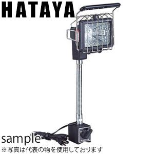 ハタヤ ドラムスタンドハロゲンライト MH-M15