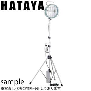 ハタヤ 400W型メタルハライドライト MLHA-405K