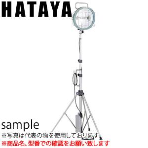 ハタヤ 400W型メタルハライドライト MLHA-410K
