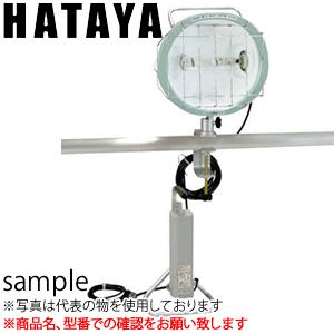 ハタヤ 400W型メタルハライドライト MLV-410K 非売品 出産内祝 お月見