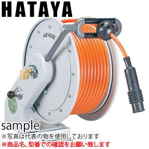 ハタヤ エヤーホースリール NALC-U204