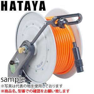 ハタヤ エヤーホースリール NALM-U304