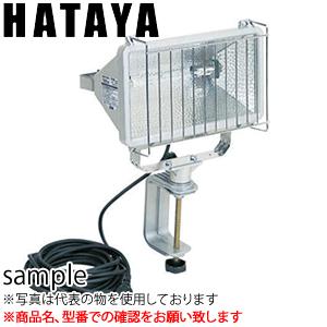 ハタヤ 灯光器 ハロゲンライト PH-1010K