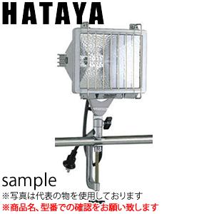 ハタヤ 灯光器 ハロゲンライト PH-310KN