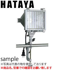 ハタヤ 灯光器 ハロゲンライト PH-505KN