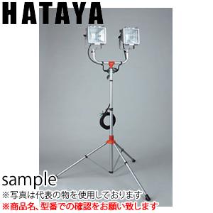 ハタヤ 防災用ハロゲンライトセット PHCX-305KSN