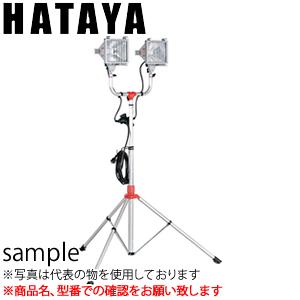 ハタヤ スタンド付ハロゲンライト PHCX-505N