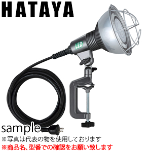 hataya防雨型LED工作灯束电灯型RGL-5 LED投光器