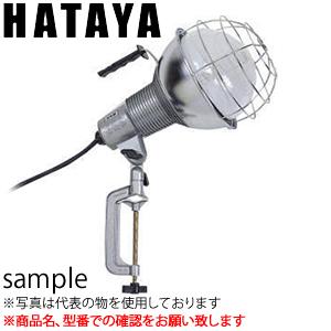 ハタヤ 水銀作業灯 RGM-505K