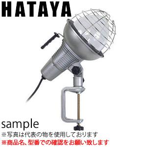 ハタヤ 水銀作業灯 RGM-7510
