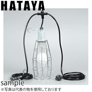 ハタヤ レンブラン灯 RMC-255K