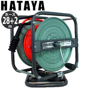 ハタヤ ウレタンエヤーリール UCS-302A