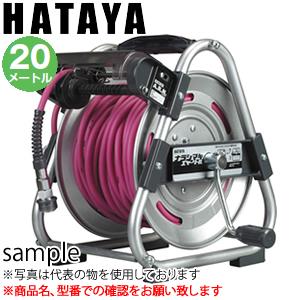 ハタヤ ナラシマキエヤーリール UDN-202 2分×20m 1/4カプラ付