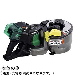 HiKOKI(日立工機) マルチボルト 36V コードレス鉄筋カットベンダ VB3616DA(NN) ※本体のみ (電池・充電器別売り)