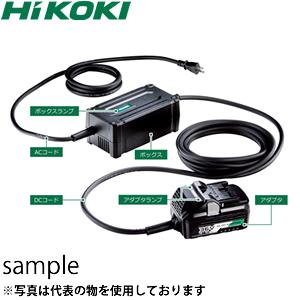 HiKOKI(日立工機) AC/DCアダプタ ET36A