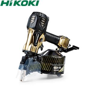 HiKOKI(日立工機) 高圧ロール釘打機 65mmモデル NV65HR2(N) パワー切替機構なし ハイゴールド ケース付