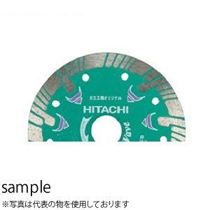 日立工機(HiKOKI) プロテクタタイプダイヤモンドカッター No.0032-4701 外φ125×高8×穴22mm(波形)