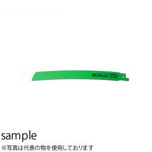 日立工機(HiKOKI) 湾曲セーバソーブレード No.0032-5283 ブレードNo.162 250L(8山) マトリックスII(SKH56) 5枚入
