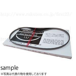 日立工機(HiKOKI) 帯のこ刃(金工) オビノコNo.10 ハイス(8山) 5本入 寸法:1260×12.5×0.5mm